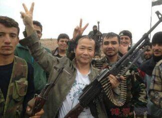 china-terrorist