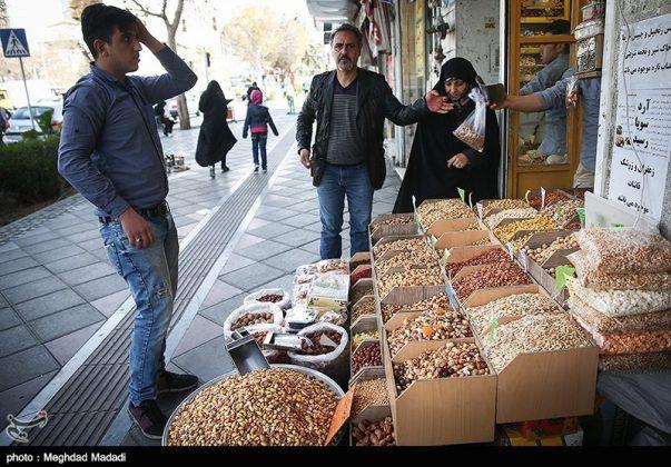 الايرانيون والنوروز 17