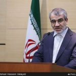 مجلس صيانة الدستور يوافق علي لائحة ميزانية العام الايراني القادم