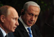 """مساعي نتنياهو لـ """" أيرنة """" الكفاح ضد اسرائيل"""