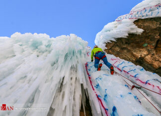 Climbing School