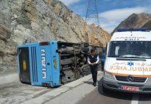 مصرع 6 واصابة 7 اتراك بحادث مروري شمال غرب ايران