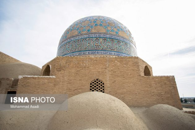 اراك الايرانية.. مدينة بين الجبال (8)