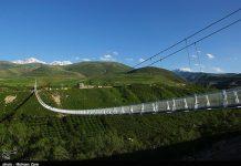 اردبيل الايرانية .. أطول جسر معلق في الشرق الاوسط يحتضن مهرجان التوائم