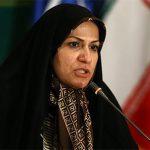 برلمانية ايرانية تدعو النساء للترشح و المشاركة في انتخابات المجالس البلدية