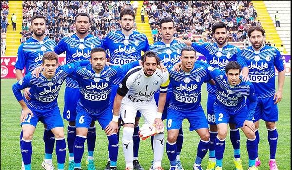 استقلال طهران