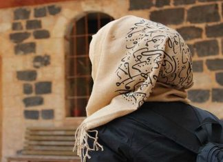 الاتحاد الأوروبي يحظر الحجاب