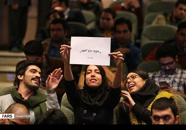 اهم أحداث العام الايراني الجاري (27)