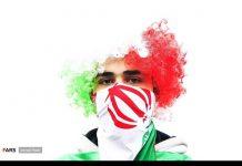 اهم أحداث العام الايراني الجاري(32)