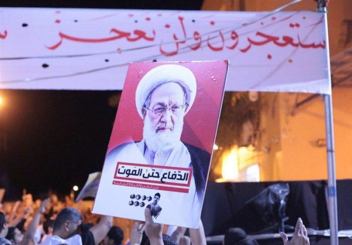 البحرين ينزل الى الشوارع
