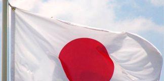 النوروز في اليابان