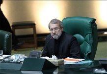 رئيس البرلمان الايراني