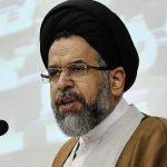 وزارة الامن .. نرصد اي محاولة للتشويش بالانتخابات في ايران