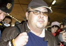 كوريا الشمالية تتهم واشنطن وسيئول في اغتيال أخ الزعيم