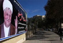 اطلاق تسمية آية الله هاشمي رفسنجاني على أحد شوارع العاصمة الايرانية