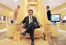 24 شخصية عربية ضمن قائمة أثرياء العالم