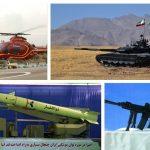 انجازات ايران العسكرية في العام المنصرم