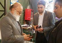 مهدي جمران ومحسن هاشمي يترشحان لانتخابات المجالس البلدية