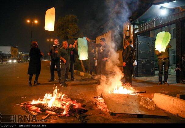 Iranian People Celebrate Persian Fire Festival(25)