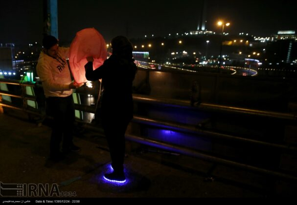 Iranian People Celebrate Persian Fire Festival(28)