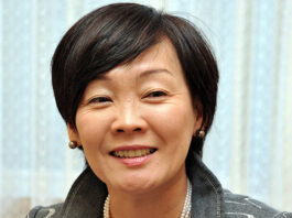 Akie Abe, Japanese PM's Wife Lauds Iranian Women as Capable, Successful