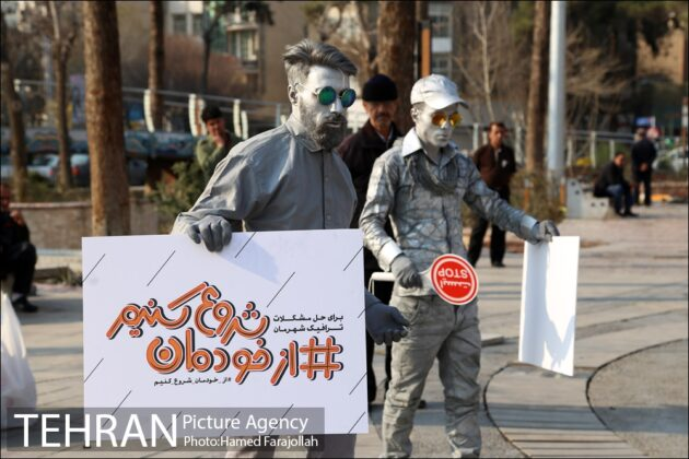 Iranians Running 'No to Road Accidents' Campaign 23