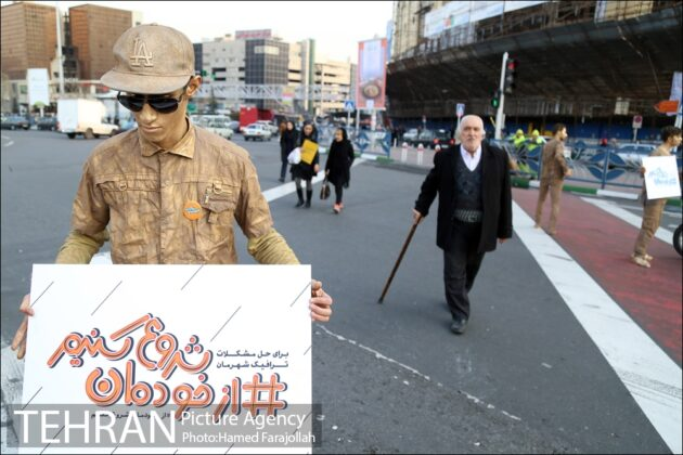 Iranians Running 'No to Road Accidents' Campaign 5
