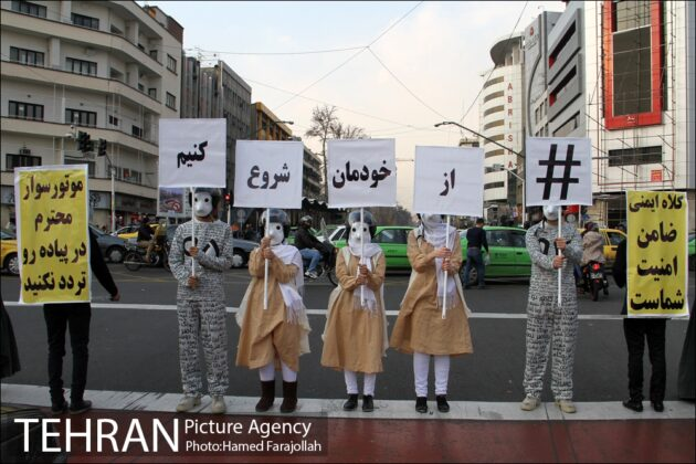 Iranians Running 'No to Road Accidents' Campaign(7)