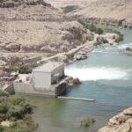 Hirmand River