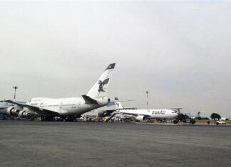Iran's Second Airbus Plane