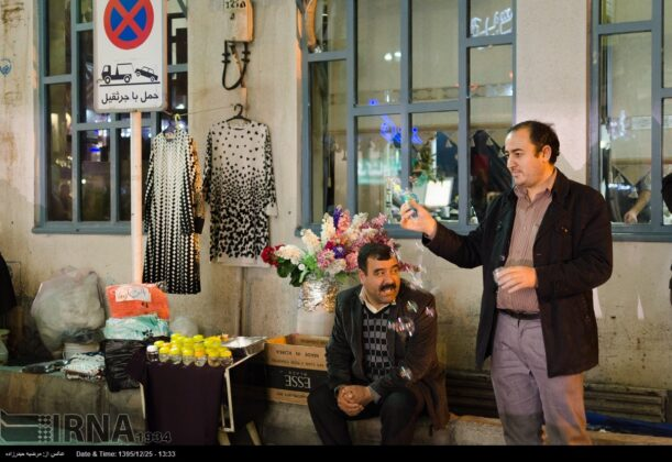 Iranian People Preparing for Nowruz (1)