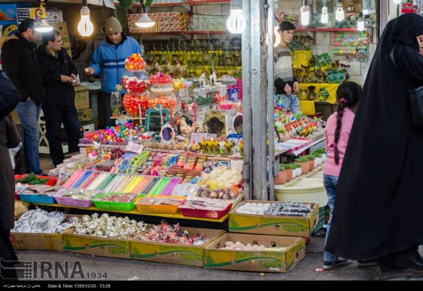 Iranian People Preparing for Nowruz(23)
