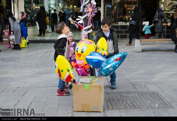 Iranian People Preparing for Nowruz (25)