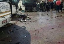Damascus Terrorist Attacks