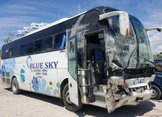 38 کشته در تصادف اتوبوس فراری با کارناوال موسیقی هایتی