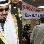 عربستان سعودی-جاستا