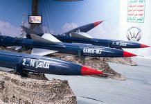 حمله موشکی موفق یمن به عربستان