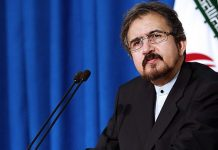 الخارجية الايرانية تندد بهجوم لندن وتدعو لاجتثاث الارهاب