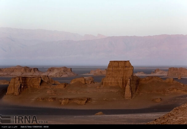 Iran's Beauties in Photos