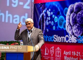 ايران واوروبا تنفذان 230 مشروعا بحثيا مشتركا