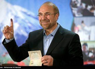 عمدة طهران يسجل طلب ترشيحه للانتخابات الرئاسية