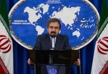 غدا .. طهران تستضيف اجتماع ايراني روسي تركي حول سوريا