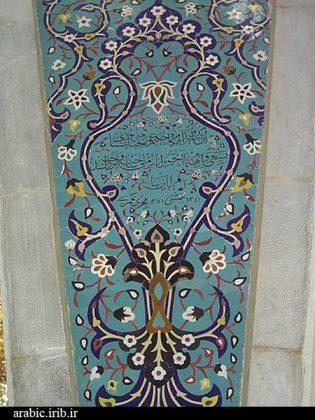 نيسابور.. مقبرة الشاعر عمر الخيام (6)