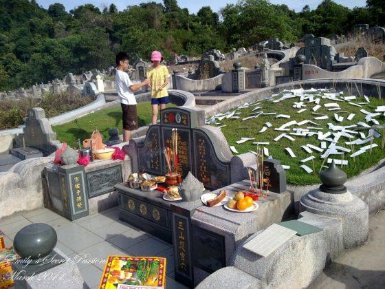 زیارت قبر در چین