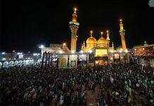 مسؤول ايراني .. مشروع حرم الإمامين الجوادين (ع) شارف على الإنتهاء