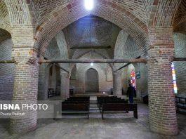 معالم مدينة همدان الايرانية