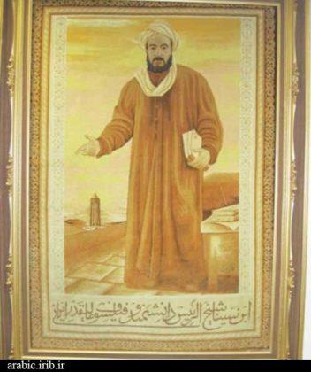 همدان الايرانية .. مرقد ابن سينا18