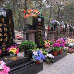 زیارت اهل قبور چین