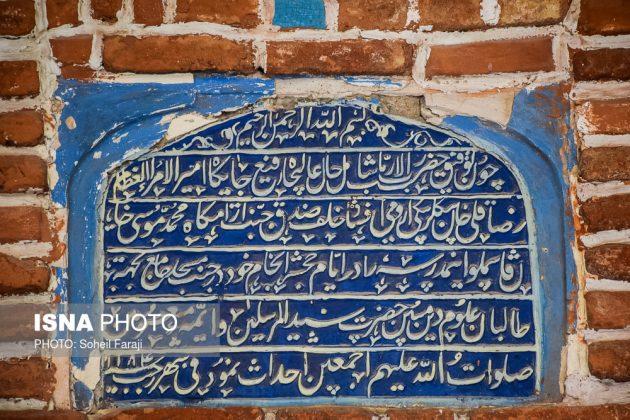 مسجد ارومية 12