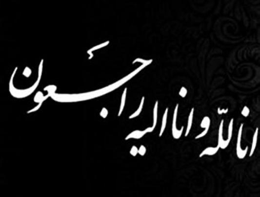 ایران ..مصرع وفقدان العشرات بالسیول واذربايجان الشرقية تعلن الحداد العام